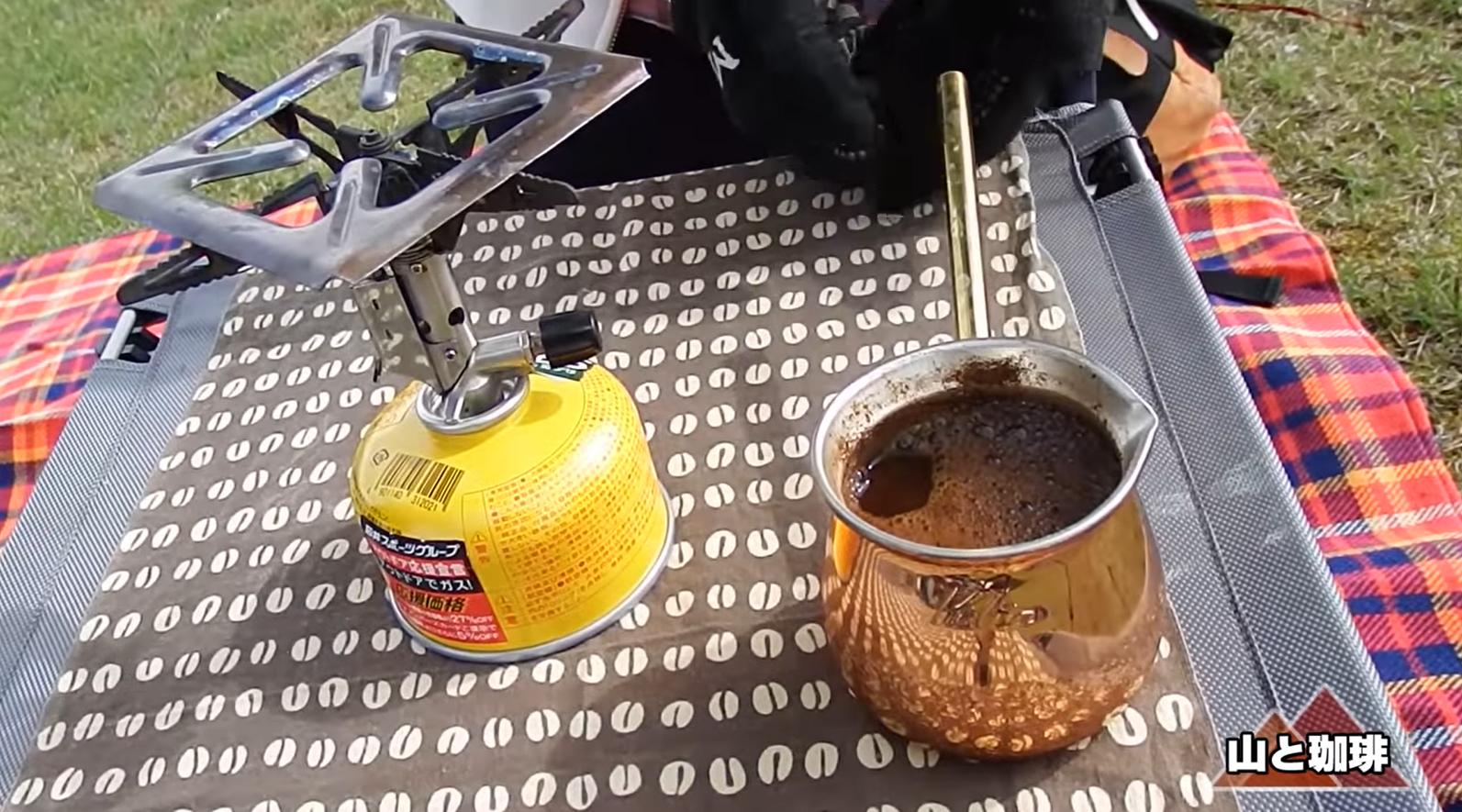 トルココーヒーの淹れ方・占い方と鑑定早見表【A4一枚印刷用PDF付き】