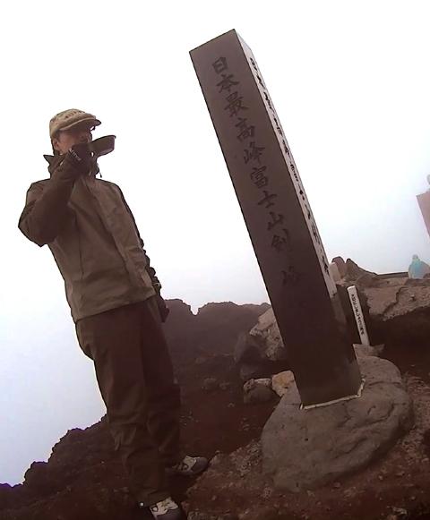 【2013年 富士山頂にて山珈琲】