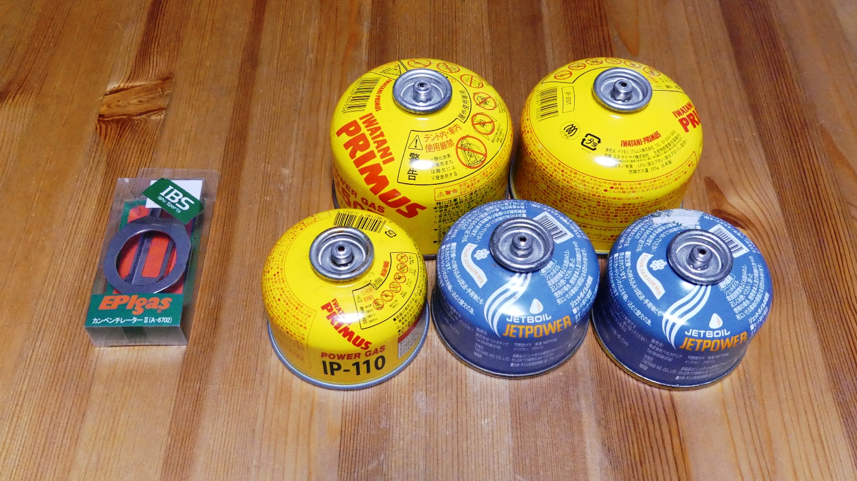 登山用ガスカートリッジ(OD缶)の空き容器の重さについて