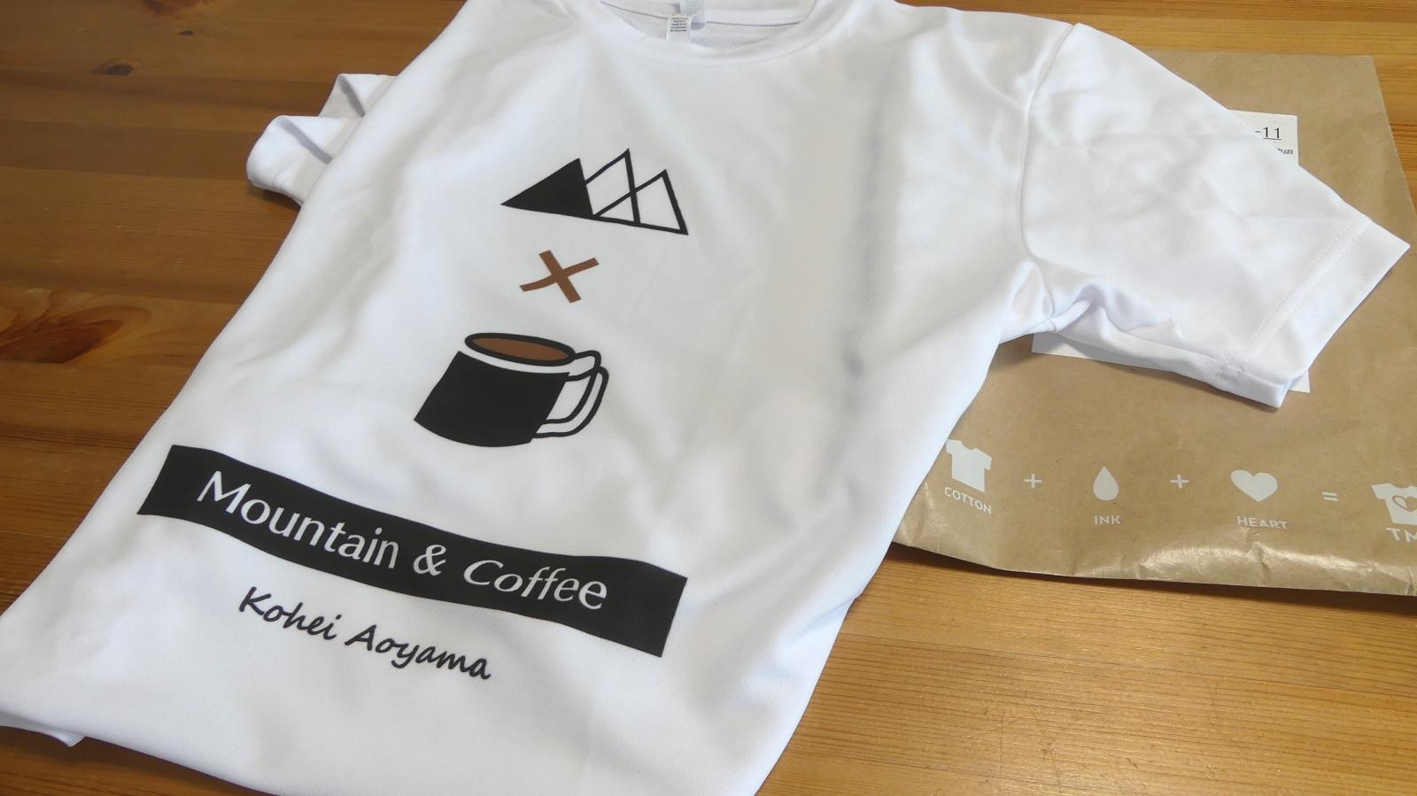 登山用山コーヒーTシャツ