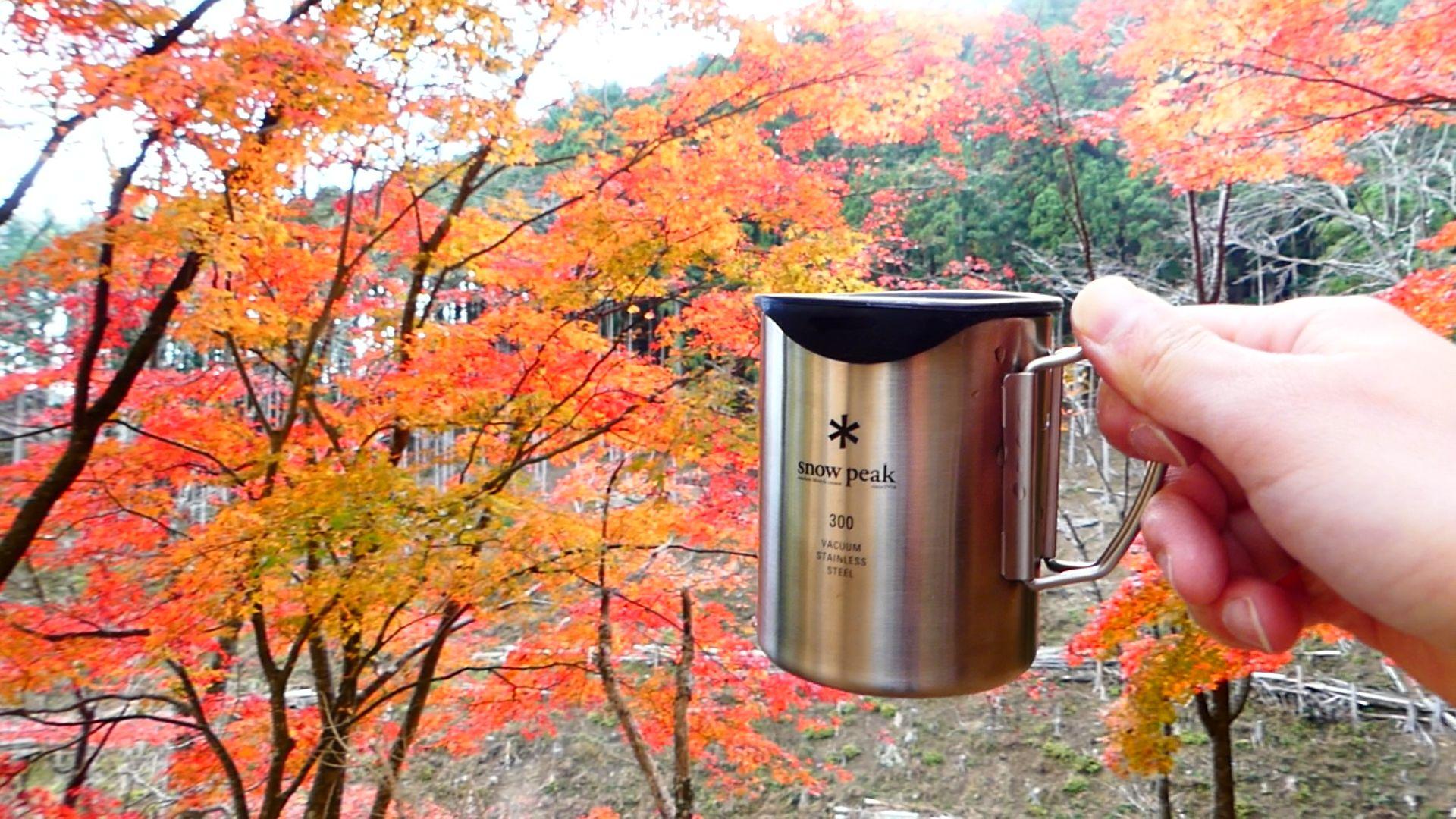 【山と珈琲】紅葉の吉野山 奥千本で山コーヒー